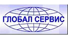 логотип глобал сервис