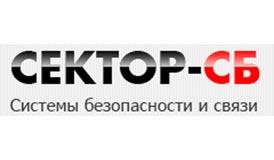логотип сектор-сб